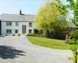Wallace Lane Farm - Farm Home - Wigton - Building