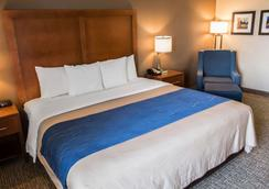 Comfort Inn Crystal Lake - Algonquin - Crystal Lake - Bedroom