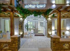 Adriani Hotel - Naxos - Innenhof