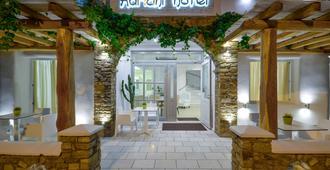 Adriani Hotel - Naxos - Patio
