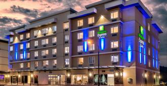 Holiday Inn Express & Suites Victoria - Colwood - Victoria - Building