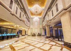 Hotel Nikko Wuxi - Wuxi - Lobby