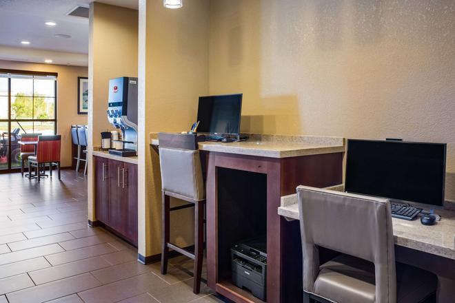 尼亞加拉瀑布康福特茵飯店 - 尼亞加拉瀑布 - 商務中心