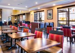Comfort Inn and Suites - Niagara Falls - Nhà hàng