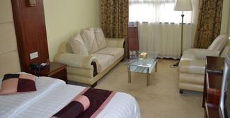Jing Yue Resort - Shanghai - Bedroom