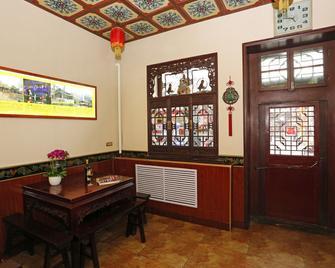 Pingyao Cheng Jia Hotel - Pingyao