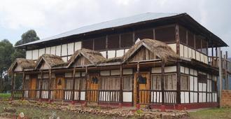 Bwindi Hostel/Backpackers Lodge - Bwindi National Park - Building