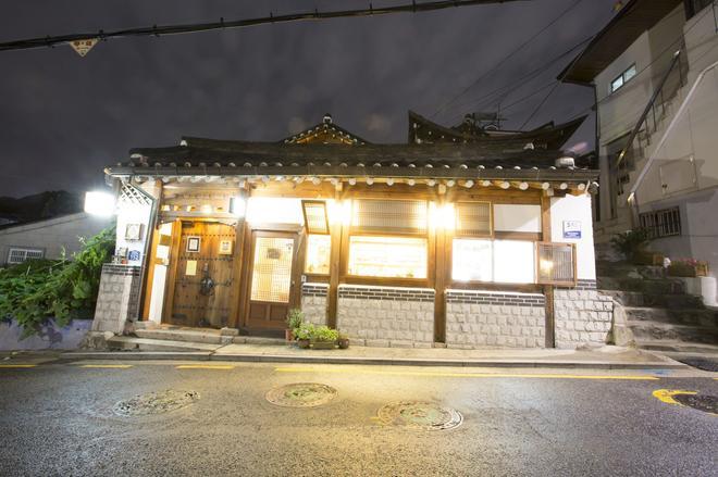 Bukchonmaru Hanok Guesthouse - Σεούλ - Κτίριο