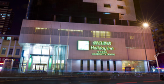 Holiday Inn Harbin City Centre - Харбин - Здание