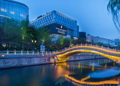 Intercontinental Jinan City Center - Jinan - Attractions