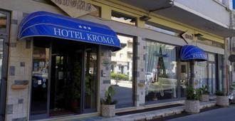 Hotel Kroma - Ragusa - Κτίριο