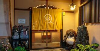 Gion Ryokan Q-beh - Kyoto - Utomhus