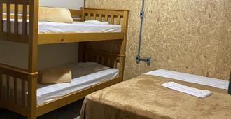 Esquina 8 Confort Suítes & Hostel - Florianópolis - Kylpylä
