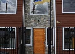 Hostal America en Puerto Natales - Puerto Natales - Outdoor view