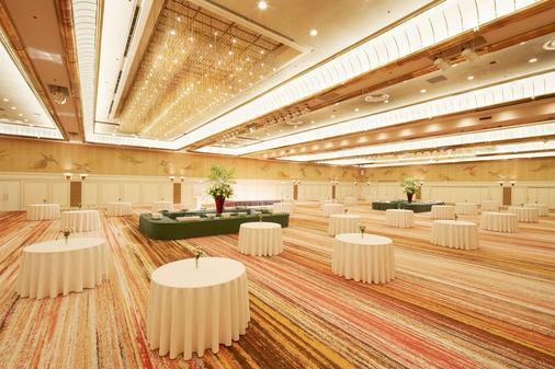 Tokyo Prince Hotel - Tokio - Juhlasali