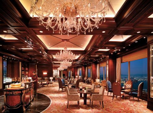 Island Shangri-La Hong Kong - Hongkong - Juhlasali
