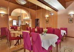 Best Western Hotel San Giusto - Trieste - Ravintola