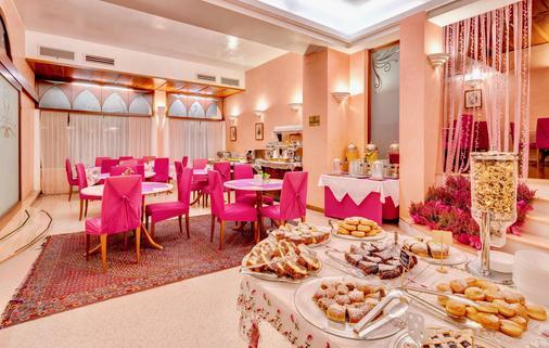 Best Western Hotel San Giusto - Trieste - Buffet