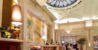 Chengdu Renhe Spring Hotel - Chengdu - Lobby