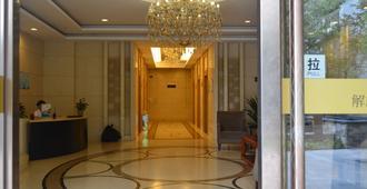 Chongqing Yunfei Resort - Chongqing - Recepción