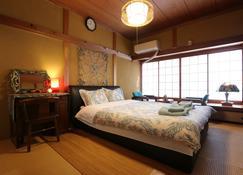 Shanti House Sakaiminato - Sakaiminato - Habitación