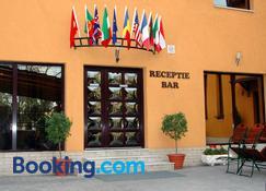 Hotel Iris - Arad - Bina