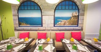 聖馬婁歷史中心宜必思尚品酒店 - 原全季酒店 - 聖馬洛 - 聖馬洛 - 餐廳
