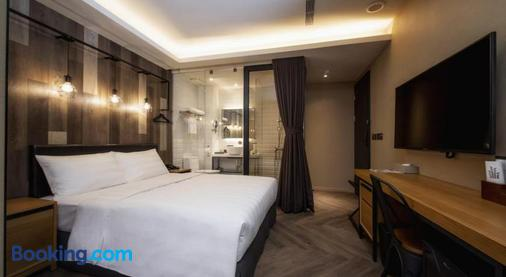 City Suites - Beimen - Taipei - Bedroom