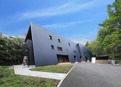 Villa Hakone Stage - Hakone - Bâtiment