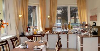 波恩巴登酒店 - 波昂 - 波恩 - 餐廳