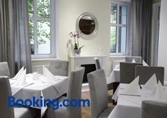 Hotel Chopin Bydgoszcz - Bydgoszcz - Restaurant