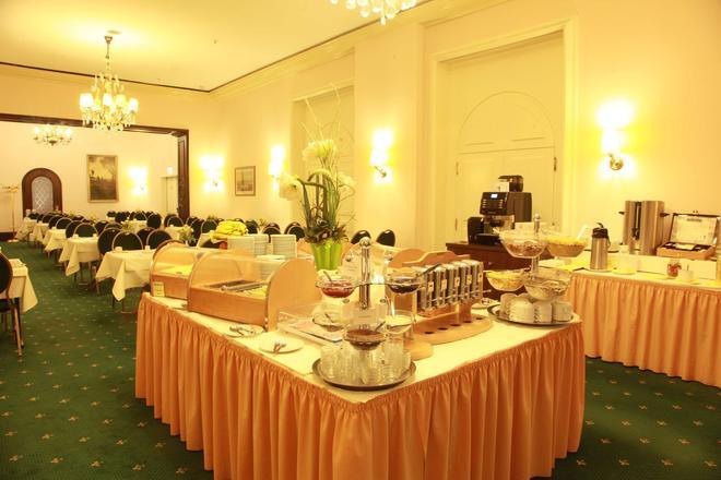 莫諾普爾酒店 - 法蘭克福 - 宴會廳