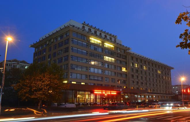 Wu Sheng Guan Holiday Hotel - Qingdao - Edificio
