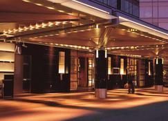 Hotel New Otani Tokyo The Main - Tokio - Rakennus