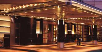 Hotel New Otani Tokyo The Main - Tokyo - Toà nhà