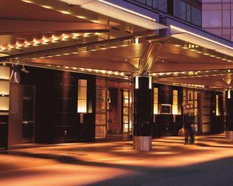 Hotel New Otani Tokyo The Main - Tokio - Gebouw