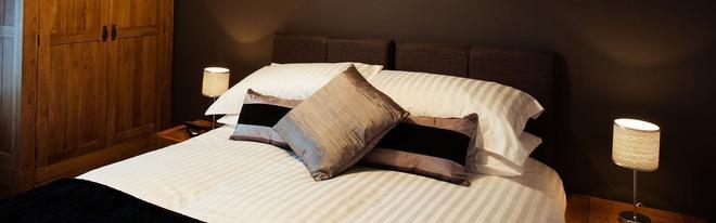 Seafield Arms Hotel - Banff - Habitación