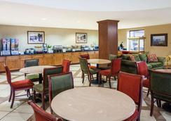 Baymont by Wyndham Elkhart - Elkhart - Nhà hàng