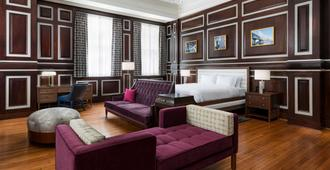 Hampton Inn & Suites Baltimore Inner Harbor - Baltimore - Quarto