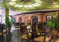 Pyramisa Suites Hotel Cairo - Каїр - Ресторан