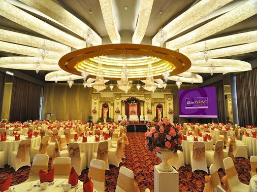 Quest Hotel Simpang Lima - Semarang - Semarang - Banquet hall