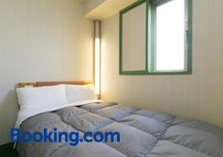 R&B Hotel Nagoya Nishiki - Nagoya - Bedroom