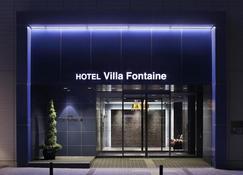 Villa Fontaine Kobe-Sannomiya - Kobe - Κτίριο