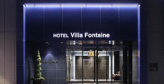 Hotel Villa Fontaine Kobe Sannomiya - Kobe - Κτίριο