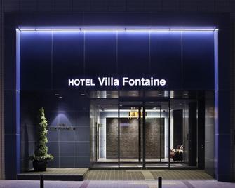 Hotel Villa Fontaine Kobe Sannomiya - Kóbe - Building