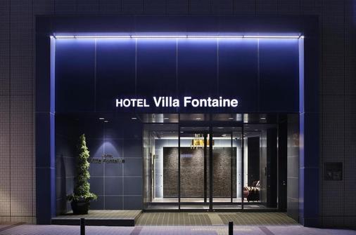 Villa Fontaine Kobe-Sannomiya - Kobe - Building