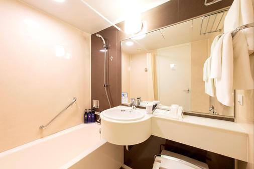 Villa Fontaine Kobe-Sannomiya - Kobe - Bathroom