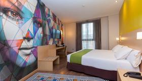 ホテル セルコテル グラン ビルバオ - ビルバオ - 寝室