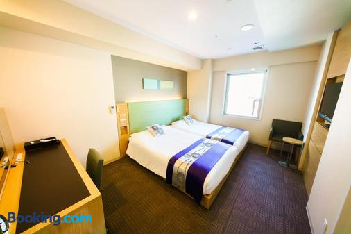 Super Hotel Premier Tokyo Station Yaesu-Chuoguchi - Tokyo - Bedroom