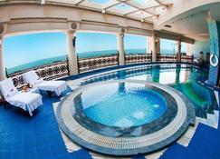 Retaj Al Rayyan Hotel - Doha - Piscină